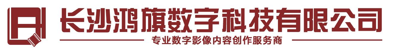 logo_全称.jpg